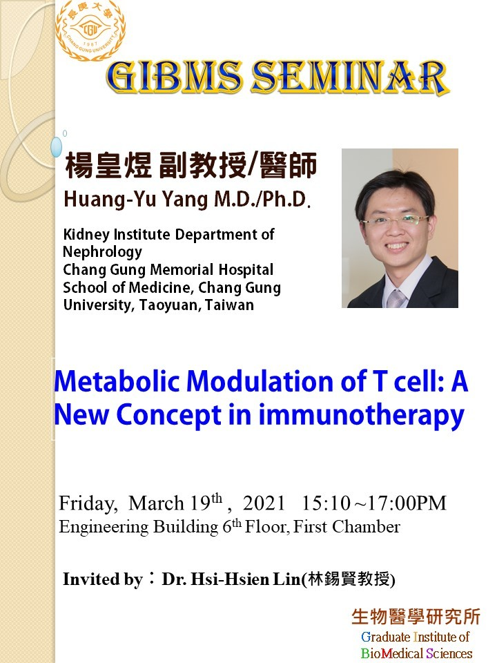 Dr. Yang's poster 20210319